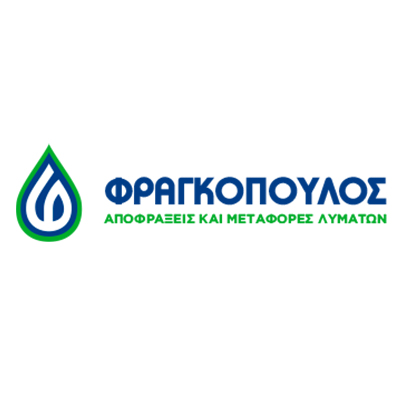 fragkopoulos-apofraxeis